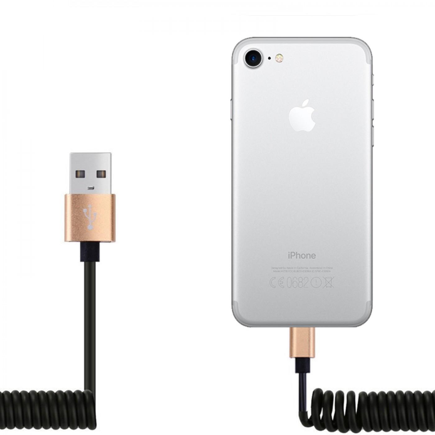 lightning kabel ausziehbar iphone. Black Bedroom Furniture Sets. Home Design Ideas