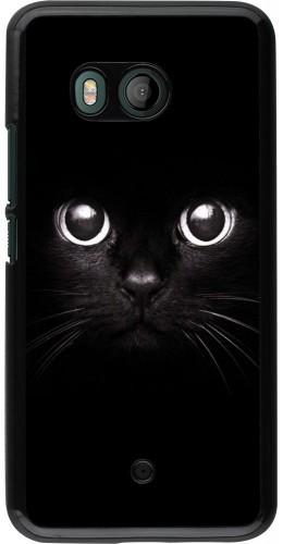 Coque HTC U11 - Cat eyes