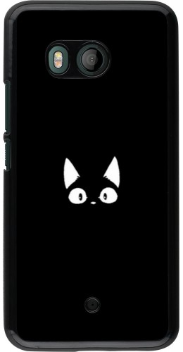 Coque HTC U11 - Funny cat on black