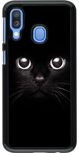 Coque Samsung Galaxy A40 - Cat eyes