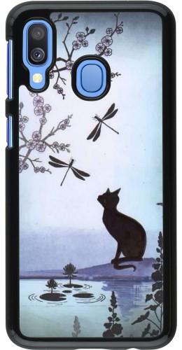 Coque Samsung Galaxy A40 - Spring 19 12