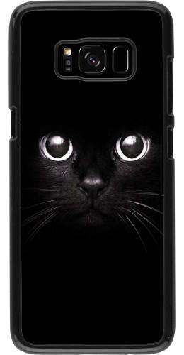 Coque Samsung Galaxy S8 - Cat eyes