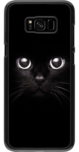 Coque Galaxy S8+ - Cat eyes