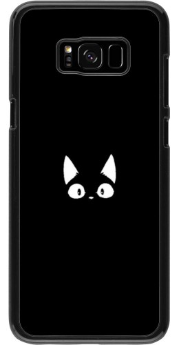 Coque Samsung Galaxy S8+ - Funny cat on black