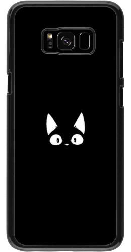 Coque Samsung Galaxy S8+ - Funny cat on black