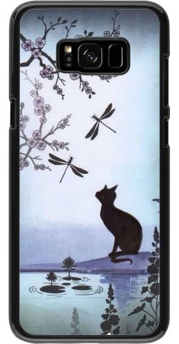 Coque Samsung Galaxy S8+ - Spring 19 12