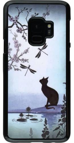 Coque Samsung Galaxy S9 - Spring 19 12