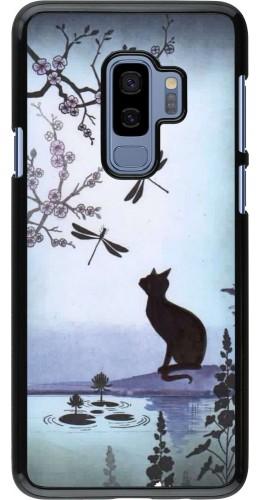 Coque Samsung Galaxy S9+ - Spring 19 12