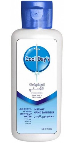Gel désinfectant mains Cool Day's (50 ml)