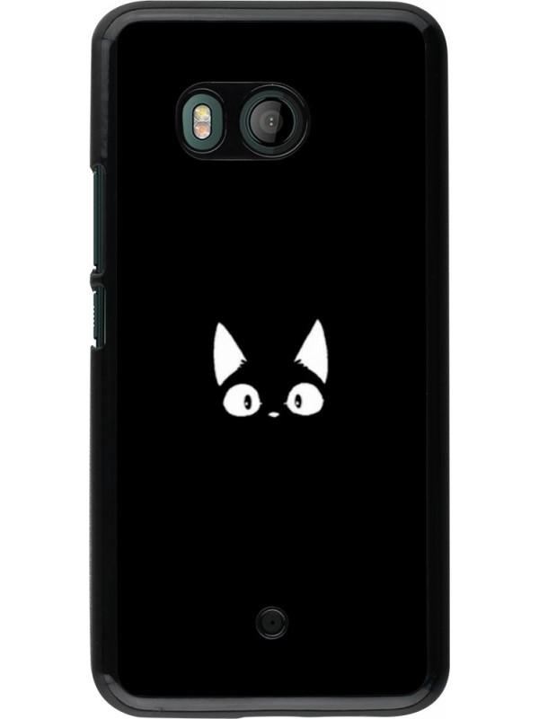Coque HTC U11 - Funny cat on black